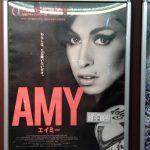 【映画三行コメント】AMY エイミー