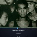【音楽図鑑】ROGUE/SEASIDE STREET