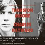 【音楽図鑑】THURSTON MOORE ,灰野敬二,吉田達也 /新宿MARZ