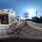 【360パノラマ画像】 上尾市中妻5丁目 全22棟 16号棟 【不動産 / 新築一戸建て】
