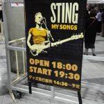 【音楽図鑑】 スティング MY SONGS JAPAN TOUR 2019 /幕張メッセ