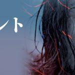 【映画三行コメント】レヴェナント 蘇りし者